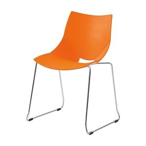 Stol Shell/Medstativ, Orange/Krom