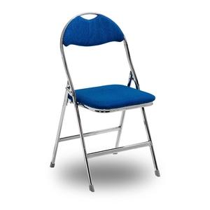 Blå stol, Ark