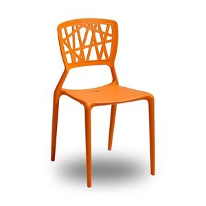 Inca-stol, orange